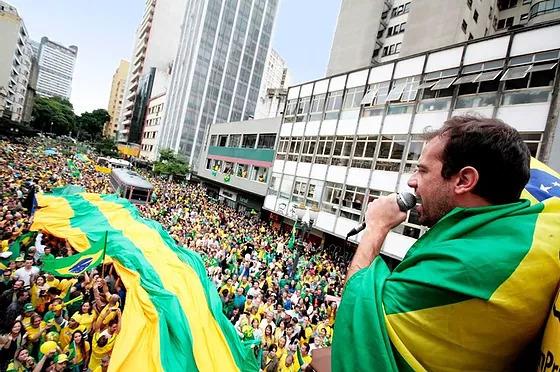 Eder Borges